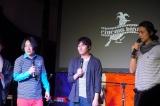 大分で開催された『cinema bird in OITA』に登場した斎藤工(右)と永野(左端)