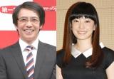 次期朝ドラ『べっぴんさん』でヒロインの両親を演じることが発表された(左から)生瀬勝久、菅野美穂 (C)ORICON NewS inc.