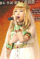 豪華なドレスで歌唱した宮澤(C)ORICON NewS inc.