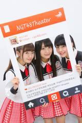 新潟県内女子学生限定公演をPRするNGT48(左から中井りか、北原里英、本間日陽)(C)AKS
