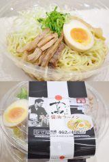 東京・巣鴨「Japanese Soba Noodles 蔦(つた)」とコラボしたサークルKサンクスの夏の新商品『冷し醤油ラーメン』