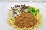 サークルKサンクスの夏の新商品「冷し肉味噌担々麺」