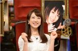 5月18日放送、テレビ朝日系『あいつ今何してる?』2時間スペシャルに川田裕美が出演(C)テレビ朝日
