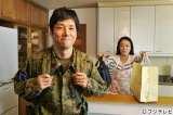 『世にも奇妙な物語'16春の特別編』フジテレビ系で5月28日放送。西島秀俊主演「通いの軍隊」