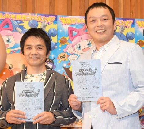 映画『それいけ!アンパンマン おもちゃの星のナンダとルンダ』の公開アフレコに出席した中川家(左から)剛、礼二 (C)ORICON NewS inc.