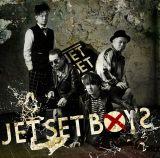 アルバム『JET SET BOYS』ジャケット写真