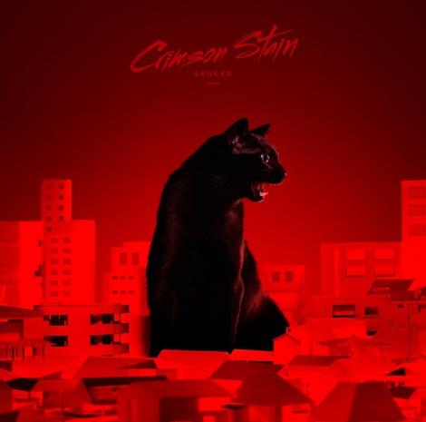 96猫のメジャーデビューミニアルバム『Crimson Stain』(6月29日発売)初回盤
