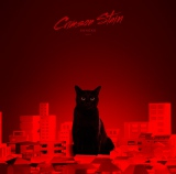 96猫が、メジャーデビューミニアルバム『Crimson Stain』(6月29日発売)通常盤