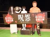 映画『呪怨 −ザ・ファイナル−』の公開直前イベントに登場した(左から)最所美咲、小林楓、天龍源一郎 (C)ORICON NewS inc.