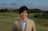 読売テレビ・日本テレビ系バラエティー番組『秘密のケンミンSHOW』(毎週木曜 後9:00)の人気企画・連続転勤ドラマ『辞令は突然に…』では26日放送回より3rdシーズンに突入(C)読売テレビ