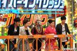 対するは大御所チーム(左から)名倉潤、デヴィ夫人、デーモン閣下、山村紅葉、原田泰造