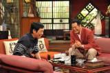 絶好調男・中畑清氏が21年ぶりに『さんまのまんま』出演、5月21日放送(C)関西テレビ