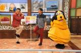 まんまコーナーではさんまと中畑とまんまが体力測定に挑戦(C)関西テレビ