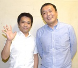 単独ライブ『特大寄席2016』を開催する中川家(左から)剛、礼二 (C)ORICON NewS inc.