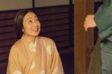 第20回「前兆」より。信幸の帰りを笑顔で出迎えたおこうだったが…(C)NHK