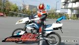 佐藤健が主演した『仮面ライダー電王』(2007年)