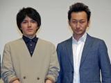 Netflixオリジナルドラマ『火花』に出演する(左から)林遣都、波岡一喜 (C)ORICON NewS inc.