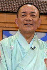 日本テレビ系『笑点』メンバーの三遊亭小遊三