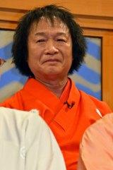 日本テレビ系『笑点』メンバーの山田隆夫