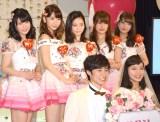 結婚情報誌『ゼクシィ』新CM発表会に出席したAKB48