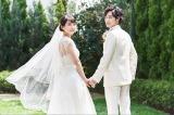 『ゼクシィ』CMに出演する(左から)吉岡里帆、戸塚純貴