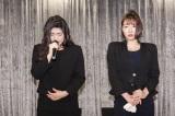 """地下アイドルユニットのベッド・イン緊急""""射罪""""会見に出席した(左から)益子寺かおり、中尊寺まい"""