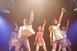 『ベイビーレイズJAPAN LIVE TOUR 2016 -ROAD TO EMOTIONAL IDOROCK FES.-』の最終公演より