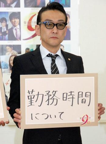 テレビ朝日系『警視庁捜査一課9係』レギュラーキャストの吹越満 (C)ORICON NewS inc.