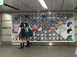 東急渋谷駅構内に登場したきゃりーぱみゅぱみゅのお面広告