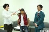 フジテレビ系連続ドラマ『ラヴソング』の撮影現場を訪れた(左から)菅田将暉、岡村隆史、矢部浩之