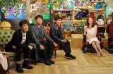 5月25日放送、テレビ朝日系『あいつ今何してる?』に増田恵子が出演(C)テレビ朝日