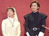舞台『尺には尺を』公開舞台けいこに出席した(左から)多部未華子、藤木直人 (C)ORICON NewS inc.