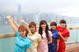 チャイナドレス姿で香港観光も