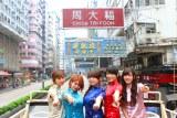 チャイナドレス姿で香港観光を楽しむ℃-ute
