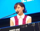 5thシングル「Chu Chu/Hello」のリリース記念イベントを行った西内まりや (C)ORICON NewS inc.