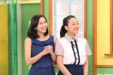 浅田舞(左)&真央姉妹(C)カンテレ