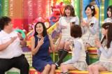 カンテレ『NMBとまなぶくん』講師として浅田舞が出演(6月16日放送予定)(C)カンテレ