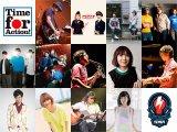 ソニー・ミュージックアーティスツ所属のアーティストが熊本地震被災者支援のオークションを6月1日からスタート