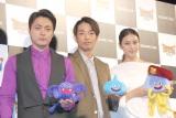 (左から)山田孝之、森山未來、武井咲 (C)ORICON NewS inc.