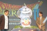 スライムの氷像も登場=『ドラゴンクエストヒーローズII 双子の王と予言の終わり』完成披露発表会 (C)ORICON NewS inc.