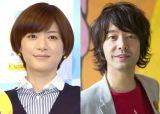結婚を発表会した(左から)上野樹里、TRICERATOPS・和田唱 (C)ORICON NewS inc.