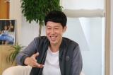 関西テレビ系『イキザマJAPAN』(※月1回日曜 前6:30)でMCを務める小籔千豊(C)関西テレビ
