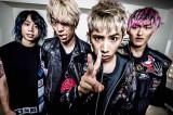 9月に静岡で野外ライブ2daysを開催するONE OK ROCK