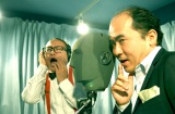 トレンディエンジェルがシングルCD「耳で感じる斉藤さんだぞ〜女は耳で恋に落ちる〜」を6月17日に発売