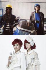 ABCのショートドラマ『times』6月の主演は(上)N'夙川BOYSのリンダ&マーヤ(6月4日・11日放送分)と、(下)2人組現役OLラッパー・Charisma.com(カリスマドットコム)(6月18日・25日放送分)