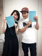 7月スタートの月9ドラマ『好きな人がいること』で野村周平(右)の同級生を演じる飯豊まりえ(C)フジテレビ