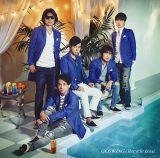 ゴスペラーズの両A面シングル「GOSWING/Recycle Love」(7月6日発売)初回限定盤