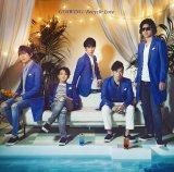 ゴスペラーズの両A面シングル「GOSWING/Recycle Love」(7月6日発売)通常盤
