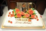 スタッフが用意した特大ケーキ(C)テレビ朝日