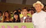 (左から)映画『植物図鑑 運命の恋、ひろいました』公開直前イベントに出席した今井華、高畑充希、岩田剛典、木下隆行(TKO) (C)ORICON NewS inc.